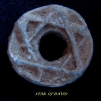 Star of David 1200 to 1300 ad.jpg